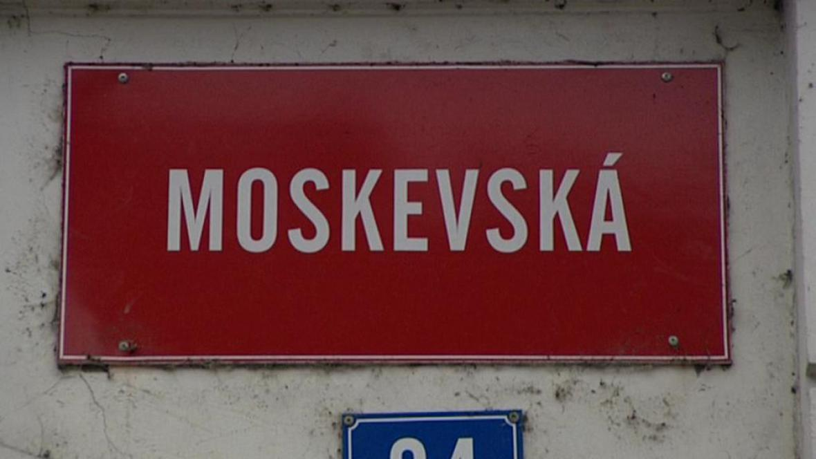 Moskevská ulice
