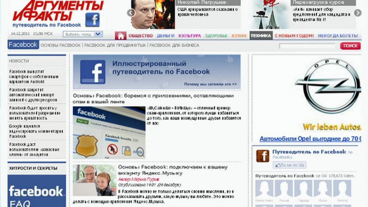 Ruský server