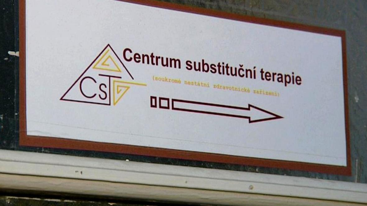 Karlovarské centrum substituční terapie