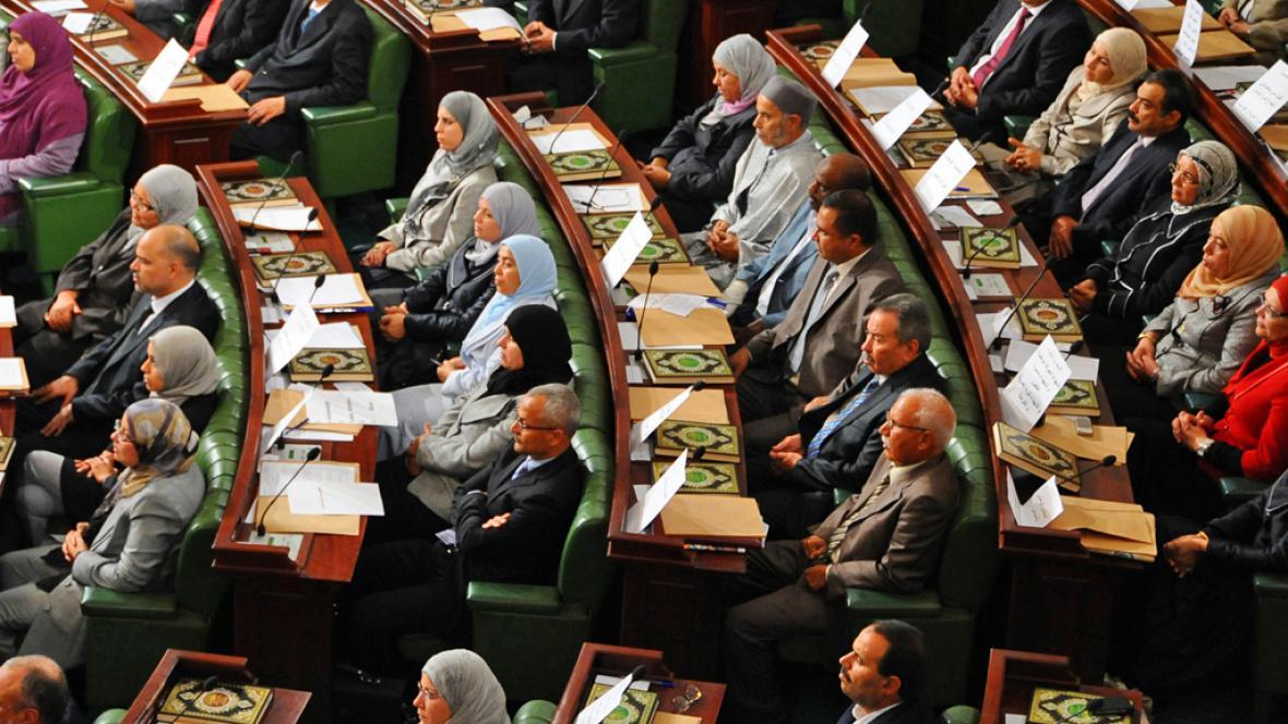 Tuniské ústavodárné shromáždění