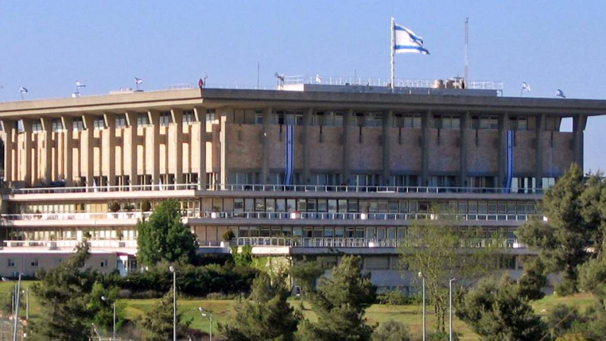 Izraelský parlament