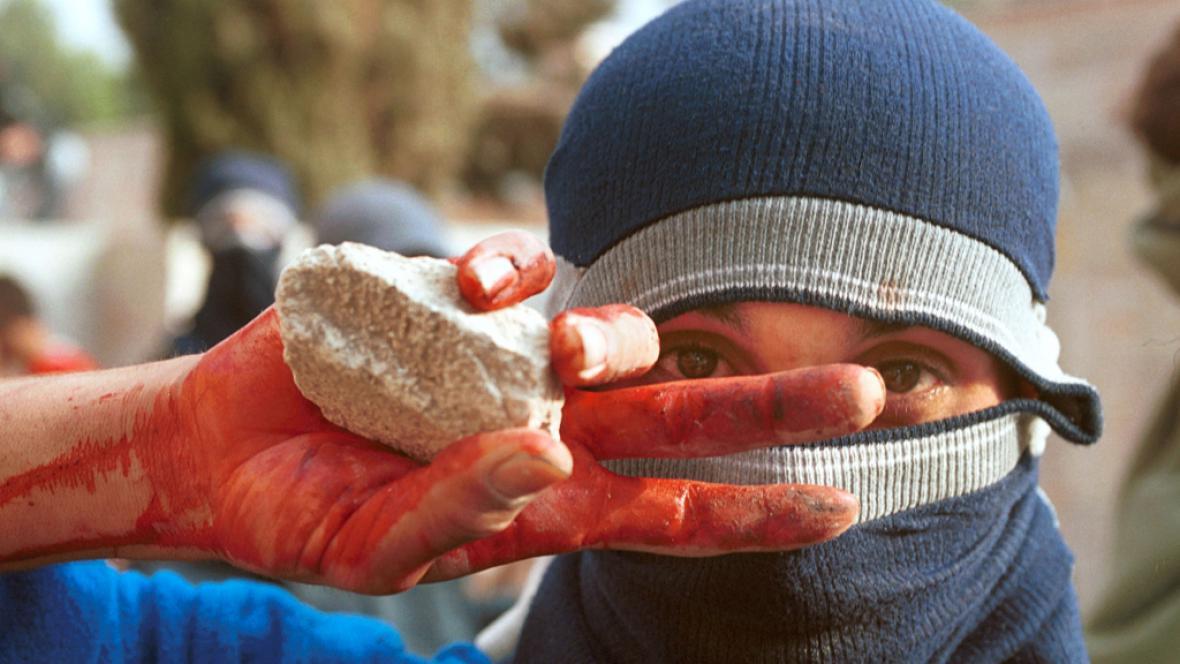 Palestinský bojovník