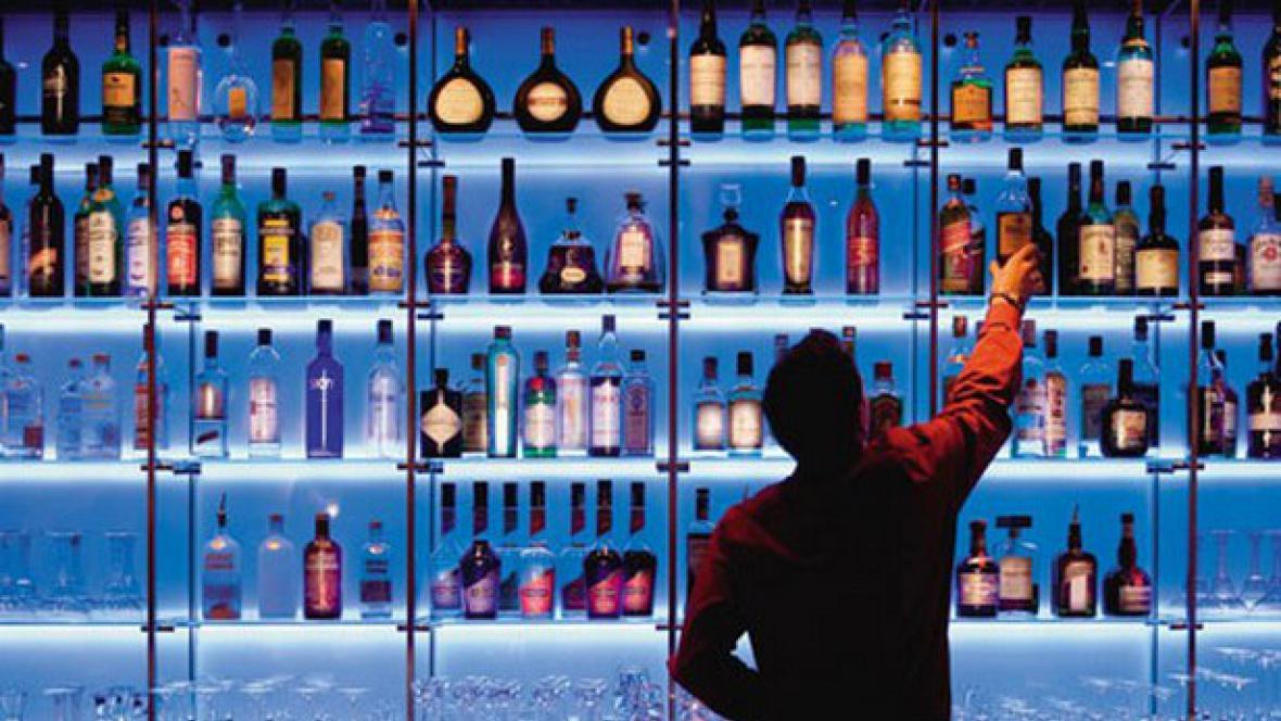 Barego bar