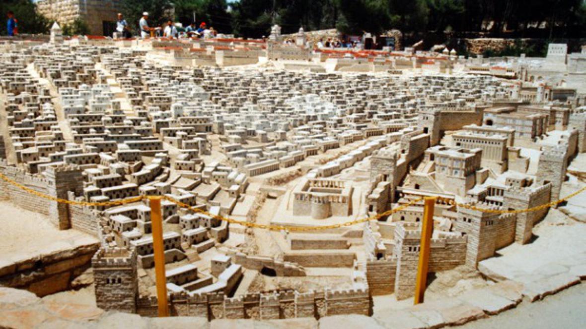 Model starého Jeruzaléma