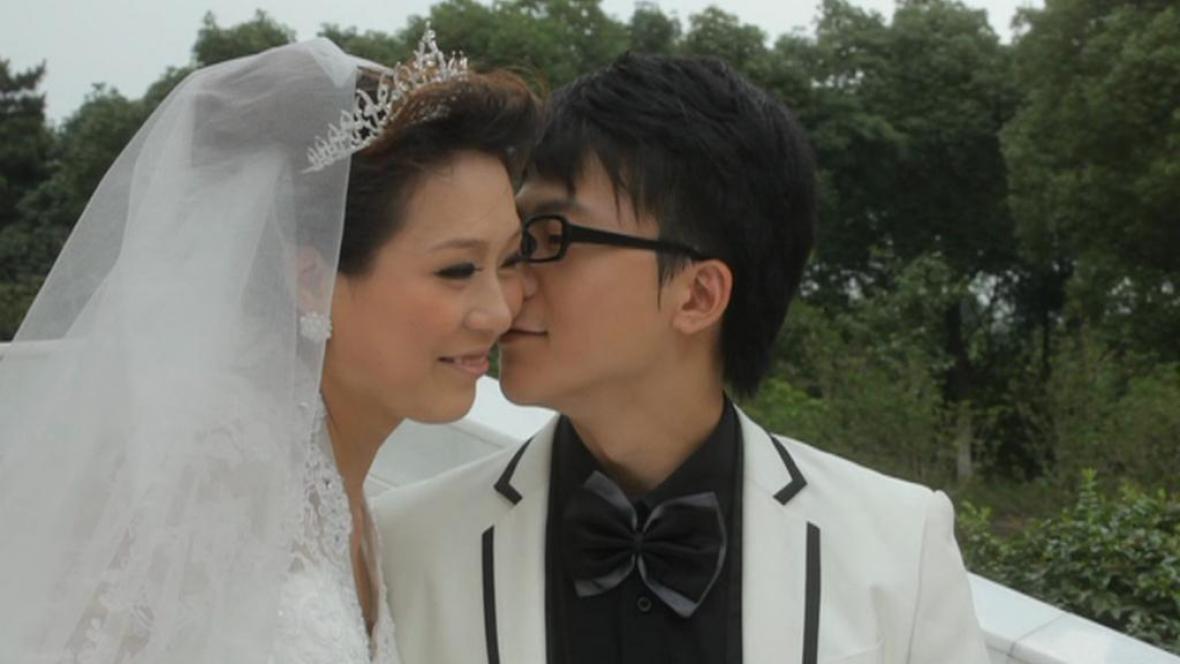 Čínská nevěsta