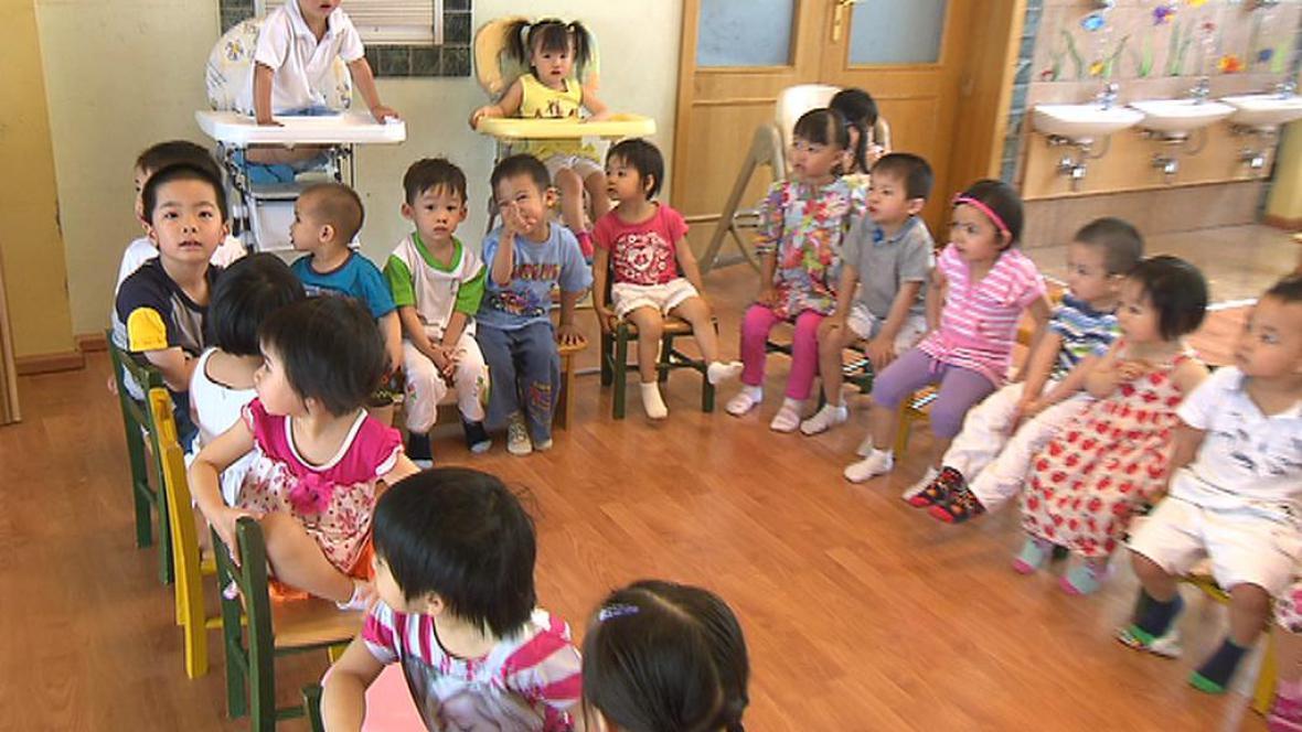 Vietnamské děti
