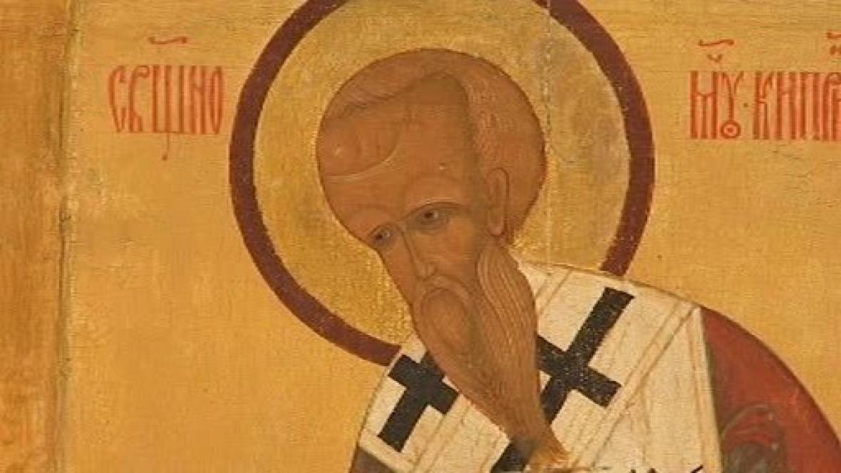 Výstava pravoslavných ikon