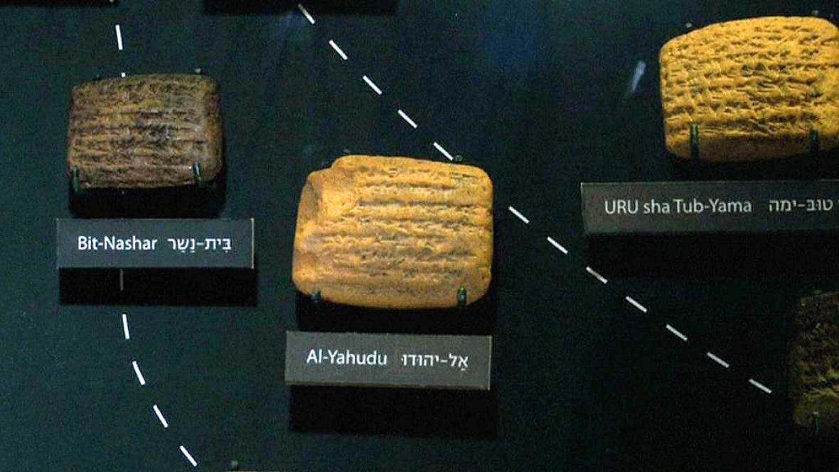 Židovské destičky z babylonského zajetí
