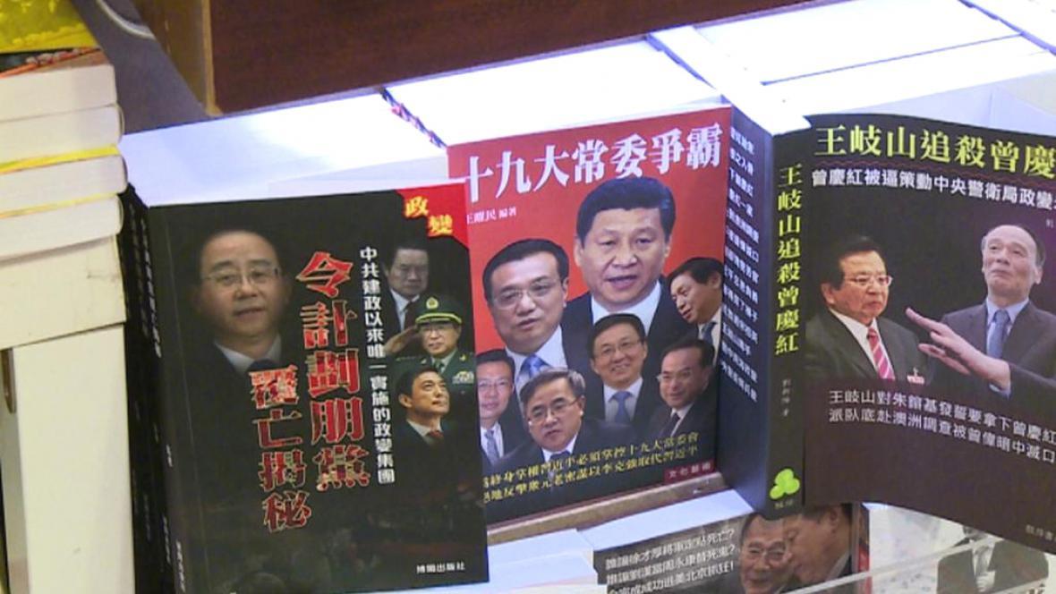 Lidové knihkupectví v Hongkongu