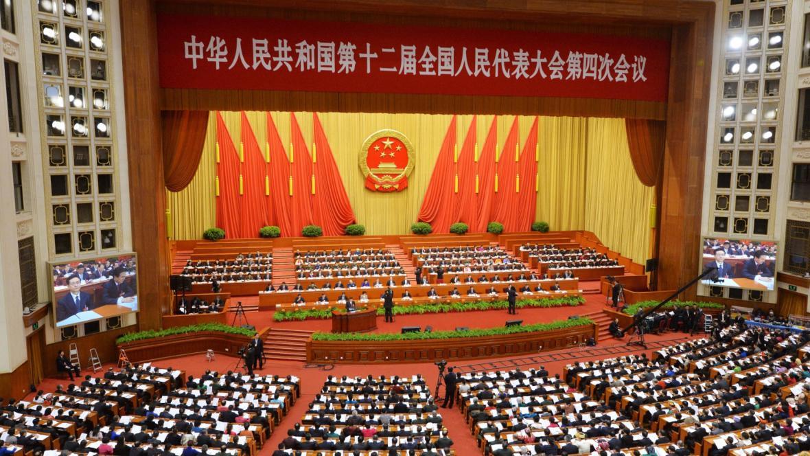 Národní lidový kongres v Číně