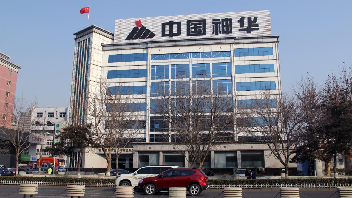 Budovy společnosti Shenhua Group