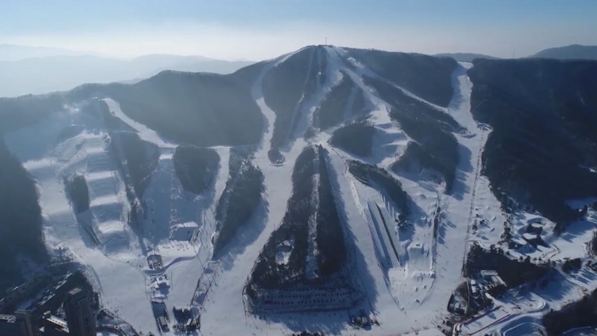 Olympijský areál v Pchjongčchangu
