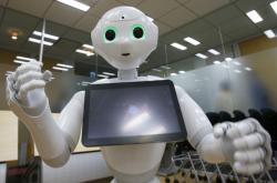 Inteligentní robot Pepper