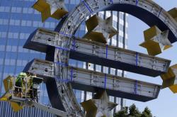Opravy loga eura před ECB