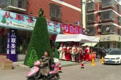 Číňané znají spíš Santu než Ježíše