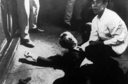 Atentát na Roberta Kennedyho