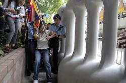 Protičínští demonstranti v Hongkongu