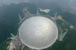 Největší teleskop světa už funguje