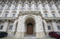 Ministerstvo zahraničních věcí ČR
