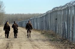 Plot na srbsko-maďarské hranici