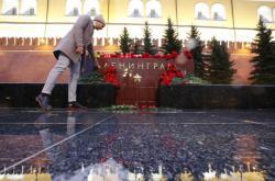 Pieta za oběti petrohradského útoku u kremelské zdi