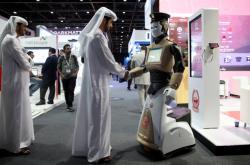 Robotický policista