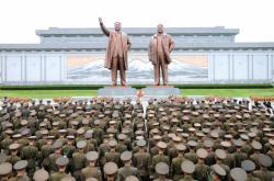 Severokorejské bezpečnostní složky
