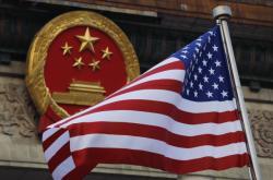 Čínsko-americké vztahy