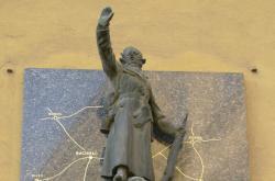 Pamětní deska Bitvy u Bachmače