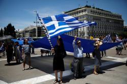 Protesty proti dohodě mezi Řeckem a Makedonií