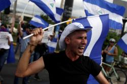 Protivládní protesty v Nikaragui