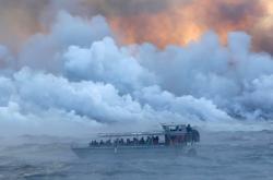 Turisté sledují z lodi aktivitu havajské sopky