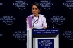 Vůdkyně Myanmaru Su Ťij