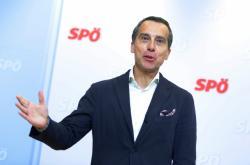 Christian Kern chce kandidovat ve volbách do Evropského parlamentu