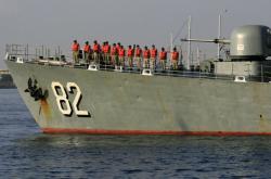 Íránská válečná loď