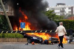 Útok na hotel v Nairobi