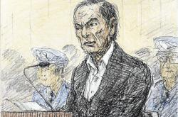 Carlos Ghosn u soudu