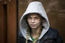 Anastasija Vašukevičová alias Nasťa Rybka