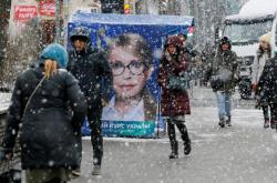 Předvolební stánek Julije Tymošenkové v Kyjevě