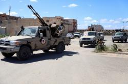 Bezpečnostní složky podporující vládu v Tripolisu