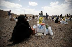 Potravinová pomoc v Jemenu
