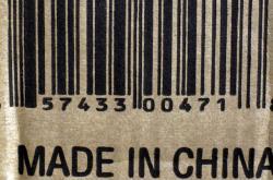 Čínská cla