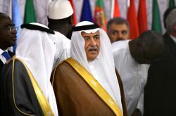 Saúdský ministr zahraničí Ibráhím Asáf