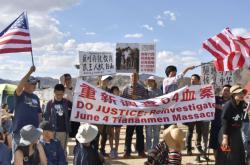 Lidé v Kalifornii vyzývali Čínu k vyšetření událostí na náměstí Nebeského klidu