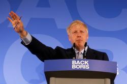 Kandidát na post předsedy britské Konzervativní strany Boris Johnson