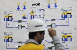 Jaderná elektrárna v Búšehru