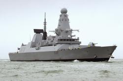 Britská loď HMS Duncan
