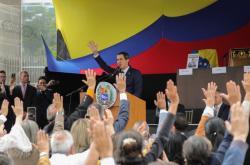 Zasedání venezuelského parlamentu