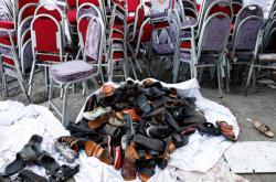 Boty obětí