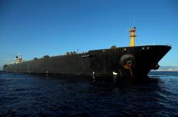 Íránský tanker Adrian Darya 1